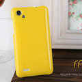 Nillkin Colourful Hard Cases Covers Skin for HTC T528d One SC - Yellow (High transparent screen protector)