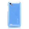 Nillkin Colourful Hard Cases Skin Covers for HTC T528d One SC - Blue (High transparent screen protector)