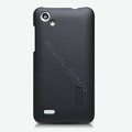 Nillkin Super Matte Hard Cases Skin Covers for HTC T528d One SC - Black (High transparent screen protector)