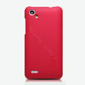 Nillkin Super Matte Hard Cases Skin Covers for HTC T528d One SC - Red (High transparent screen protector)
