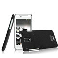 IMAK Cowboy Shell Quicksand Hard Cases Covers for HTC J Z321e - Black (High transparent screen protector)