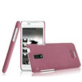 IMAK Cowboy Shell Quicksand Hard Cases Covers for HTC J Z321e - Purple (High transparent screen protector)