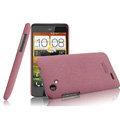 IMAK Cowboy Shell Quicksand Hard Cases Covers for HTC T528d One SC - Purple (High transparent screen protector)