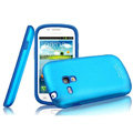 IMAK Metal Hard Cases Color Covers for Samsung I8190 GALAXY SIII Mini - Blue (High transparent screen protector)