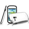 IMAK Metal Hard Cases Color Covers for Samsung I8190 GALAXY SIII Mini - Silver (High transparent screen protector)