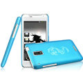 IMAK Ultrathin Dragon Color Covers Hard Cases for HTC J Z321e - Blue (High transparent screen protector)