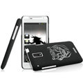 IMAK Ultrathin Tiger Color Covers Hard Cases for HTC J Z321e - Black (High transparent screen protector)