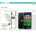Nillkin Ultra-clear Anti-fingerprint Screen Protector Film for Motorola XT788