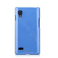Nillkin Colourful Hard Cases Skin Covers for LG P765 Optimus L9 - Blue (High transparent screen protector)