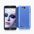 Nillkin Colourful Hard Cases Skin Covers for Samsung I8750 ATIV S - Blue (High transparent screen protector)