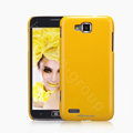Nillkin Colourful Hard Cases Skin Covers for Samsung I8750 ATIV S - Yellow (High transparent screen protector)