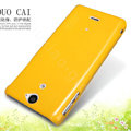Nillkin Colourful Hard Cases Skin Covers for Sony Ericsson LT25i Xperia V - Yellow (High transparent screen protector)