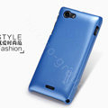 Nillkin Colourful Hard Cases Skin Covers for Sony Ericsson ST26i Xperia J - Blue (High transparent screen protector)