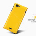 Nillkin Colourful Hard Cases Skin Covers for Sony Ericsson ST26i Xperia J - Yellow (High transparent screen protector)