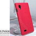 Nillkin Super Matte Hard Cases Covers for LG P765 Optimus L9 - Red (High transparent screen protector)
