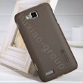 Nillkin Super Matte Hard Cases Covers for Samsung I8750 ATIV S - Brown (High transparent screen protector)