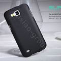 Nillkin Super Matte Hard Cases Covers for Samsung I9260 GALAXY Premier - Black (High transparent screen protector)