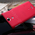 Nillkin Super Matte Hard Cases Covers for Sony Ericsson LT25i Xperia V - Red (High transparent screen protector)