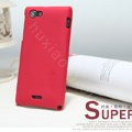 Nillkin Super Matte Hard Cases Covers for Sony Ericsson ST26i Xperia J - Red (High transparent screen protector)