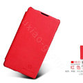 Nillkin leather Cases Holster Covers for LG P765 Optimus L9 - Red (High transparent screen protector)