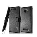 IMAK Slim leather Case holder Holster Cover for HTC 8X C620e - Black