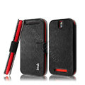 IMAK Slim leather Case holder Holster Cover for HTC T528t One ST - Black