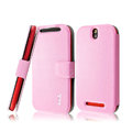 IMAK Slim leather Case holder Holster Cover for HTC T528t One ST - Pink