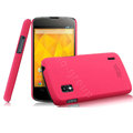 IMAK Ultrathin Matte Color Cover Hard Case for LG E960 Nexus 4 - Rose (High transparent screen protector)