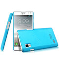 IMAK Ultrathin Matte Color Cover Hard Case for LG P765 Optimus L9 - Blue (High transparent screen protector)