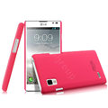 IMAK Ultrathin Matte Color Cover Hard Case for LG P765 Optimus L9 - Rose (High transparent screen protector)