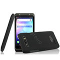 IMAK Ultrathin Matte Color Cover Hard Case for Motorola XT788 - Black (High transparent screen protector)