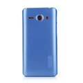 Nillkin Colourful Hard Case Skin Cover for HUAWEI C8813 - Blue (High transparent screen protector)