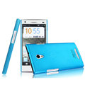 IMAK Ultrathin Matte Color Cover Hard Case for OPPO U705T Ulike2 - Blue (High transparent screen protector)