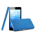 IMAK Cowboy Shell Hard Case Cover for HUAWEI Ascend D2 - Blue (High transparent screen protector)