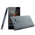 IMAK Cowboy Shell Hard Case Cover for Sony L35h Xperia ZL - Gray (High transparent screen protector)
