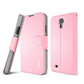 IMAK R64 lines leather Case support Holster Cover for Samsung GALAXY S4 I9500 SIV - Pink