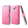 IMAK Slim leather Case support Holster Cover for HUAWEI Ascend D2 - Pink