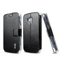 IMAK Slim leather Case support Holster Cover for Samsung i8262D GALAXY Dous - Black