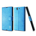 IMAK Slim leather Case support Holster Cover for Sony Ericsson L36i L36h Xperia Z - Blue