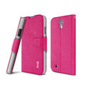 IMAK Squirrel lines leather Case support Holster Cover for Samsung GALAXY S4 I9500 SIV - Rose
