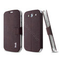IMAK Squirrel lines leather Case support Holster Cover for Samsung Galaxy SIII S3 I9300 I9308 I939 I535 - Coffee