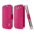 IMAK Squirrel lines leather Case support Holster Cover for Samsung Galaxy SIII S3 I9300 I9308 I939 I535 - Rose