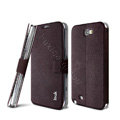 IMAK Squirrel lines leather Case support Holster Cover for Samsung N7100 N719 GALAXY Note2 - Coffee