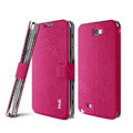 IMAK Squirrel lines leather Case support Holster Cover for Samsung N7100 N719 GALAXY Note2 - Rose