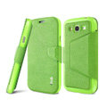 IMAK Squirrel lines leather Case support Holster Cover for Samsung i9080 i9082 Galaxy Grand DUOS - Green