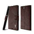 IMAK Squirrel lines leather Case support Holster Cover for Sony Ericsson L36i L36h Xperia Z - Coffee