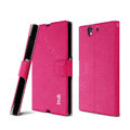 IMAK Squirrel lines leather Case support Holster Cover for Sony Ericsson L36i L36h Xperia Z - Rose