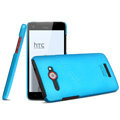 IMAK Ultrathin Matte Color Cover Hard Case for HTC J butterfly X920d - Blue (High transparent screen protector)