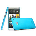 IMAK Ultrathin Matte Color Cover Hard Case for HTC One M7 801e - Blue (High transparent screen protector)