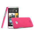 IMAK Ultrathin Matte Color Cover Hard Case for HTC One M7 801e - Rose (High transparent screen protector)